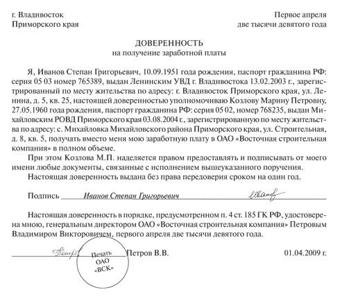 При какой пенсии положена субсидия в украине