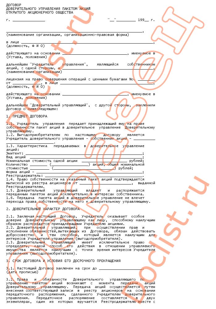 Какие документы при признание недееспособным