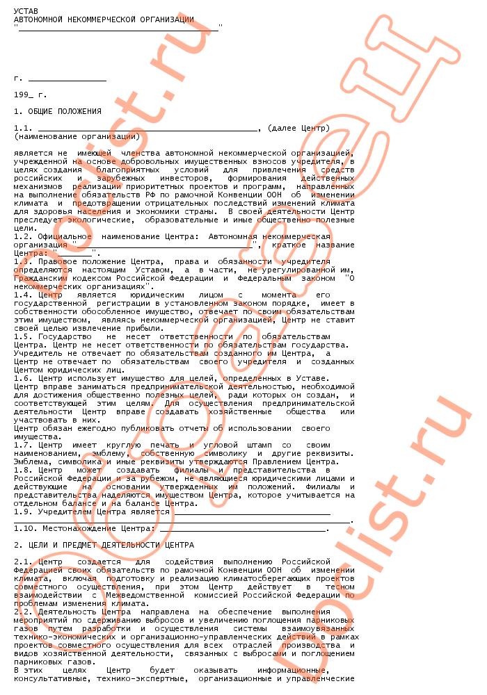 ebook немецко русский словарь по теме системы разработки