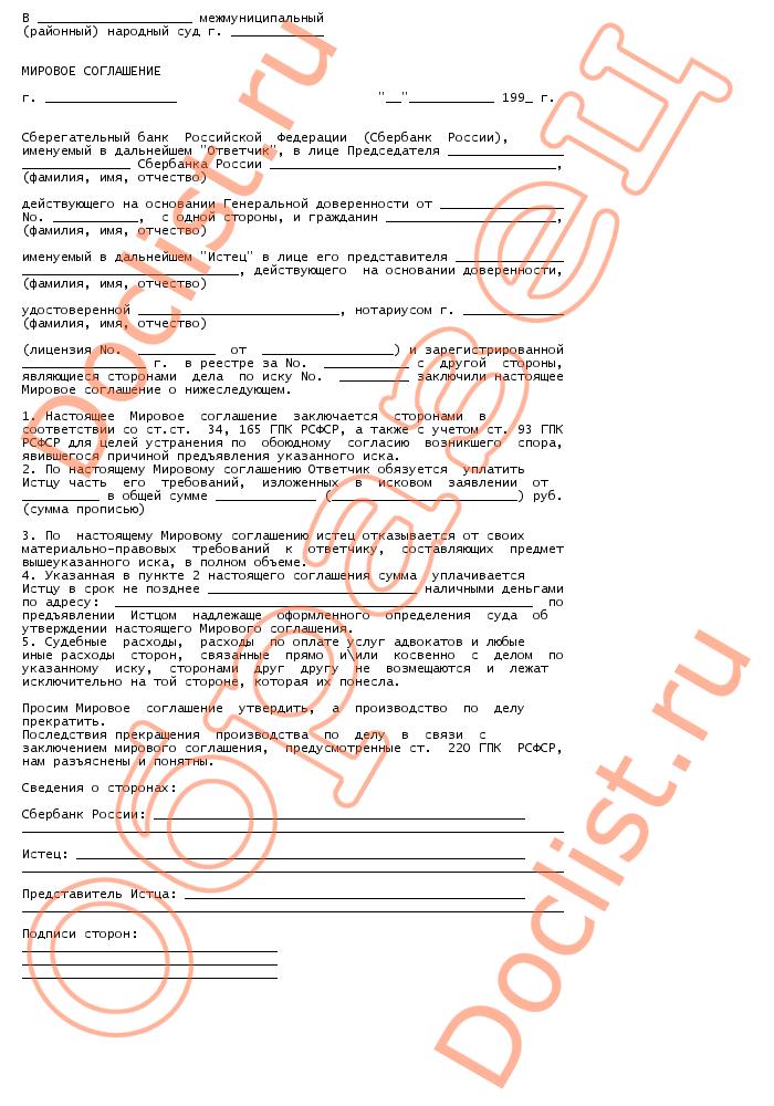 Исковое заявление в суд куги санкт петербурга