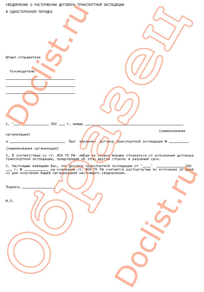 Обобщение практики разрешения споров по договорам аренды