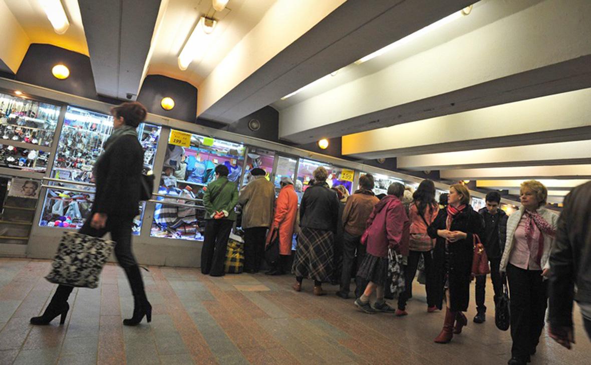 В каких переходах метро есть торговые